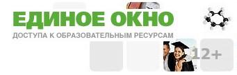 http://window.edu.ru
